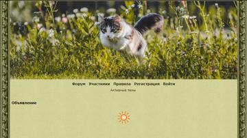 http://sh.uploads.ru/t/n6l0i.png