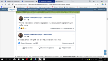 http://sh.uploads.ru/t/nF6wN.png