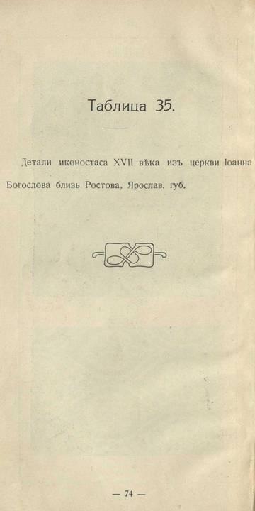 http://sh.uploads.ru/t/nGYzE.jpg