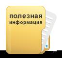 http://sh.uploads.ru/t/nH98O.png