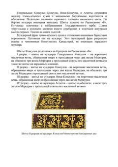 http://sh.uploads.ru/t/nJB0U.jpg
