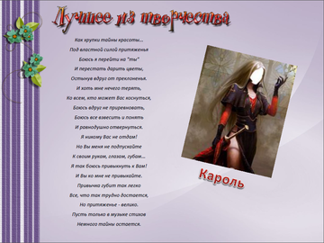 http://sh.uploads.ru/t/nJyK5.png