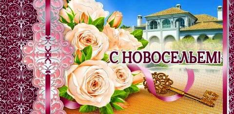 http://sh.uploads.ru/t/nP2au.jpg