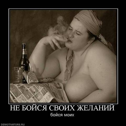 http://sh.uploads.ru/t/nP4JZ.jpg