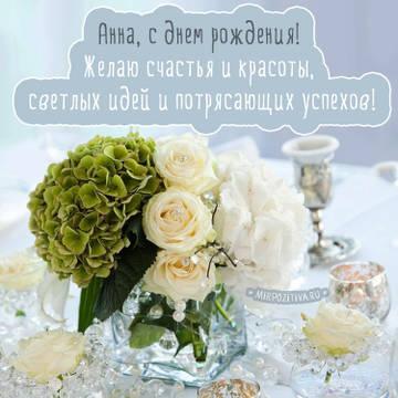 http://sh.uploads.ru/t/nPmQq.jpg