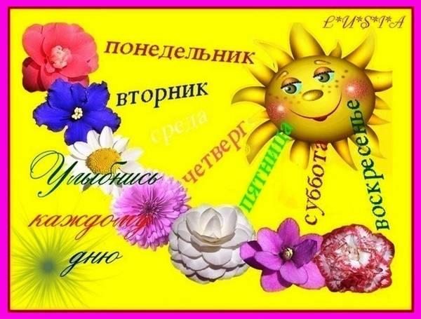 http://sh.uploads.ru/t/nRzY0.jpg