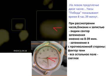 http://sh.uploads.ru/t/nSa06.jpg