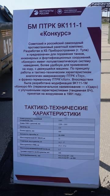 http://sh.uploads.ru/t/nUtI7.jpg