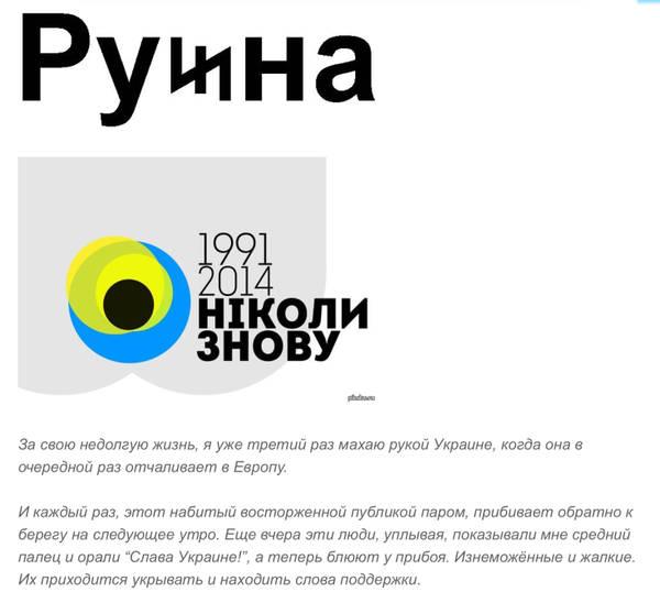 http://sh.uploads.ru/t/nVohS.jpg