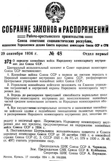 http://sh.uploads.ru/t/naIQX.jpg