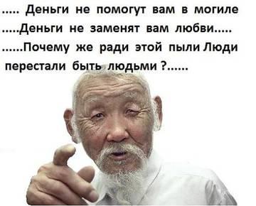 http://sh.uploads.ru/t/nbW9c.jpg
