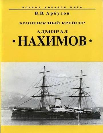 http://sh.uploads.ru/t/nfGgv.jpg
