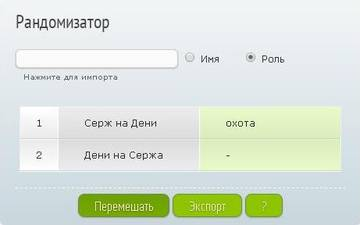 http://sh.uploads.ru/t/ngpOK.jpg