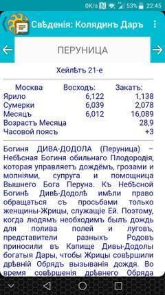 http://sh.uploads.ru/t/nhkrm.jpg