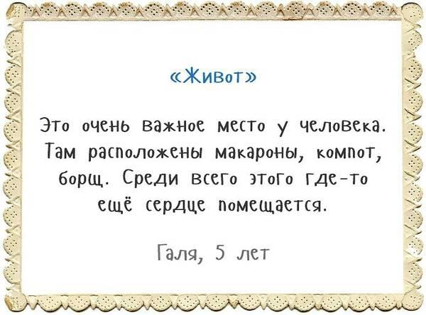 http://sh.uploads.ru/t/noPKV.jpg