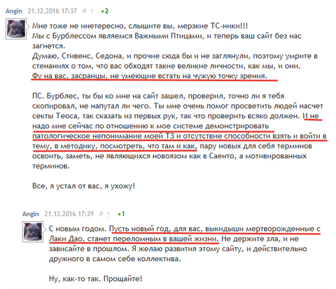 http://sh.uploads.ru/t/noUYg.png