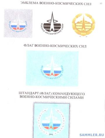 http://sh.uploads.ru/t/nqJO3.jpg