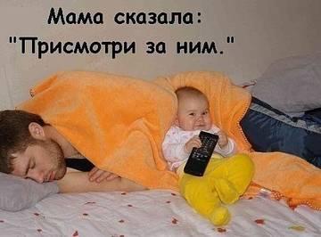 http://sh.uploads.ru/t/nqNYG.jpg