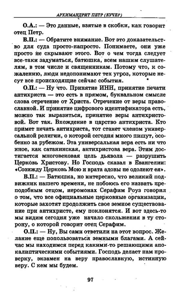 http://sh.uploads.ru/t/nqcgX.jpg