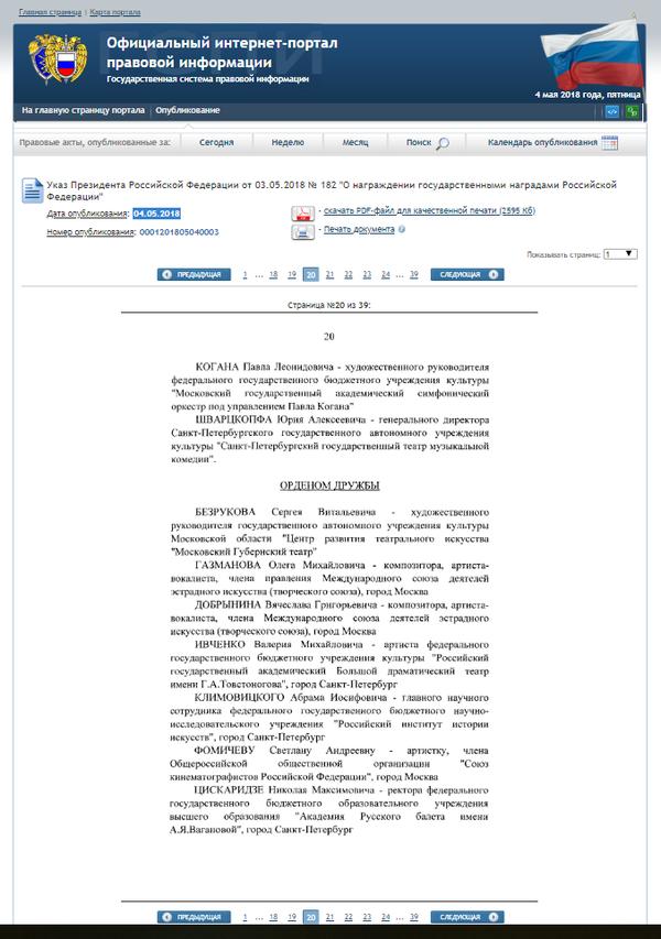 http://sh.uploads.ru/t/nrBWH.png