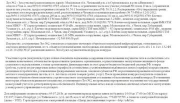 http://sh.uploads.ru/t/nxPVq.jpg