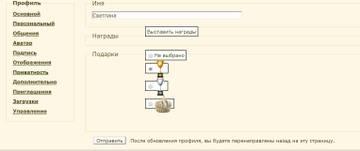 http://sh.uploads.ru/t/nzmH4.jpg