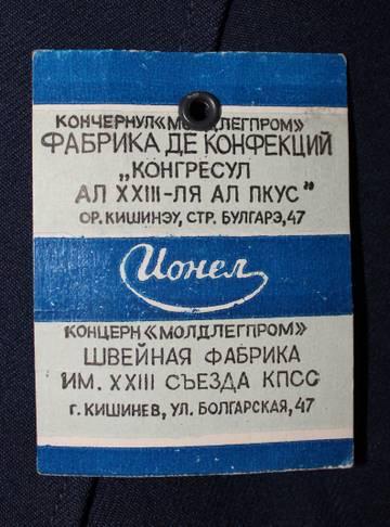 http://sh.uploads.ru/t/o5rq2.jpg