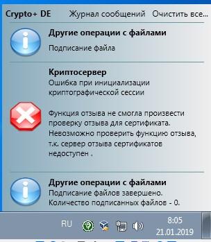 http://sh.uploads.ru/t/o68UR.jpg