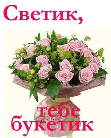 http://sh.uploads.ru/t/o9MKu.jpg