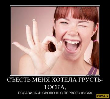 http://sh.uploads.ru/t/oArwR.png