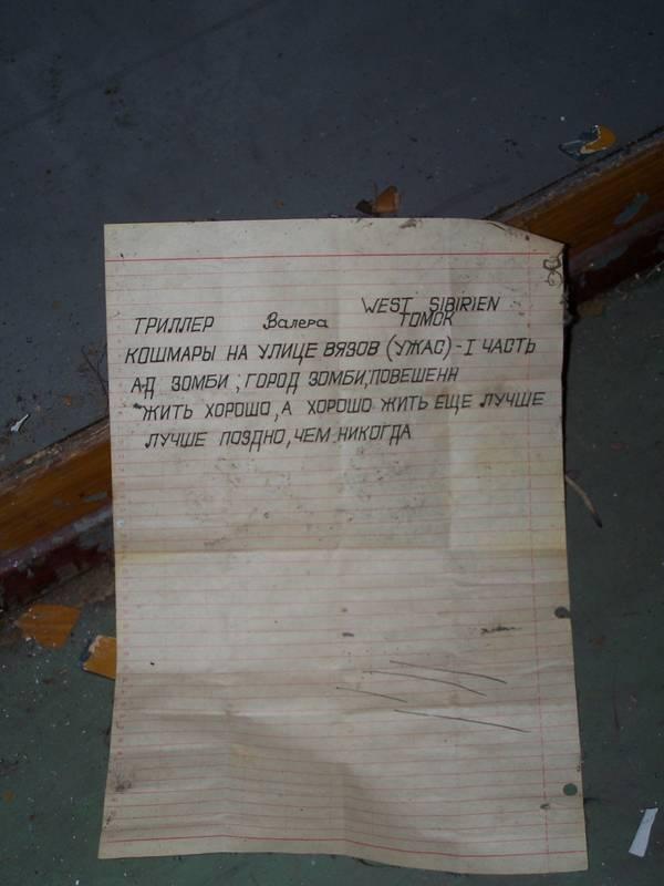 http://sh.uploads.ru/t/oB8HD.jpg