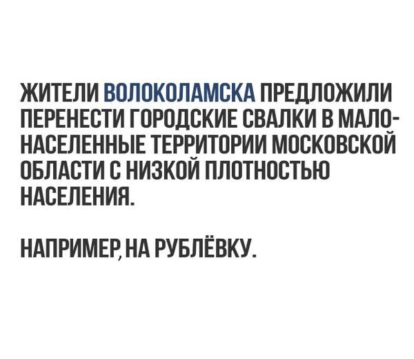 http://sh.uploads.ru/t/oBJW5.jpg
