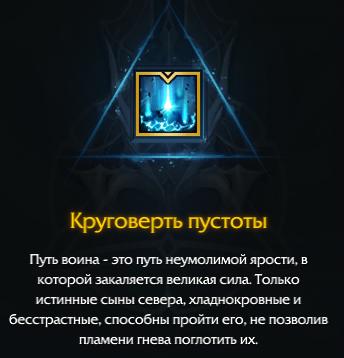 http://sh.uploads.ru/t/oBqLX.png