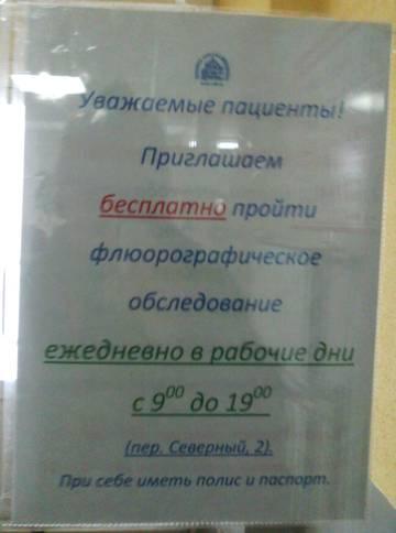 http://sh.uploads.ru/t/oCXdD.jpg