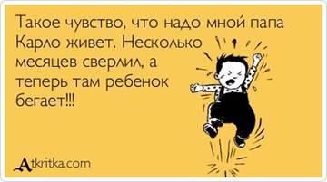 http://sh.uploads.ru/t/oCibU.jpg
