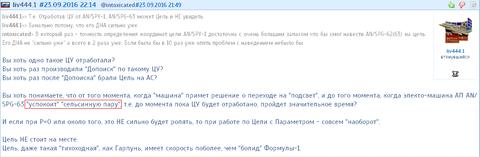 http://sh.uploads.ru/t/oD6eN.png