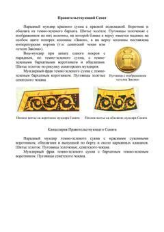 http://sh.uploads.ru/t/oFRgc.jpg