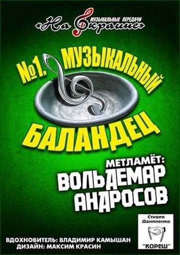 http://sh.uploads.ru/t/oGhOp.jpg
