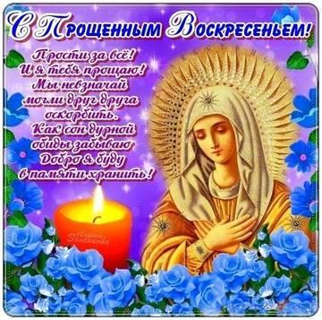 http://sh.uploads.ru/t/oGzuN.jpg