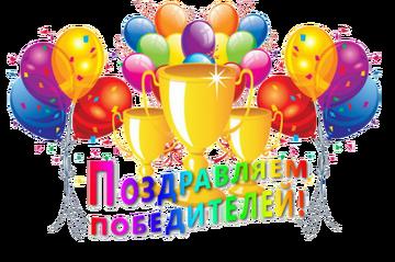 http://sh.uploads.ru/t/oI3zC.png