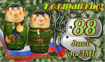 http://sh.uploads.ru/t/oIejp.jpg