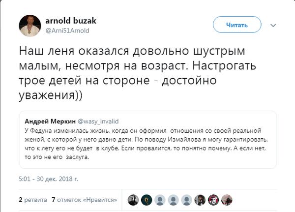 http://sh.uploads.ru/t/oJi4p.png