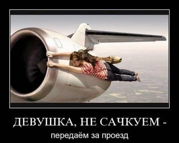 http://sh.uploads.ru/t/oK57L.jpg