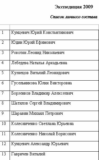 http://sh.uploads.ru/t/oNxih.jpg