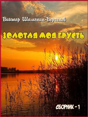 http://sh.uploads.ru/t/oRJmY.jpg