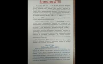 http://sh.uploads.ru/t/oRPHU.png