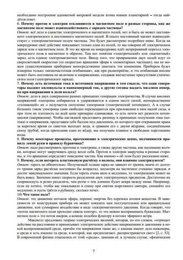 http://sh.uploads.ru/t/oSHFy.jpg
