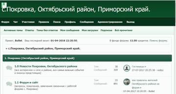 http://sh.uploads.ru/t/oTQDf.jpg