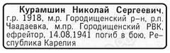http://sh.uploads.ru/t/oVA82.jpg