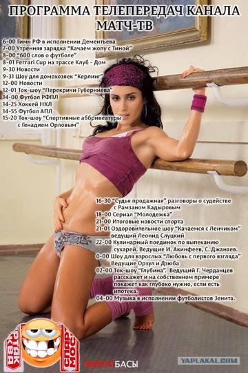 http://sh.uploads.ru/t/oWSUK.jpg